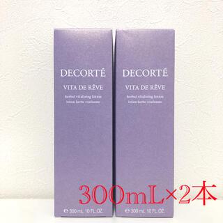 COSME DECORTE - 【新品】 COSME DECORTE ヴィタ ドレープ 300mL×2本