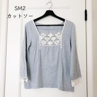 サマンサモスモス(SM2)のSM2   カットソー  (カットソー(長袖/七分))