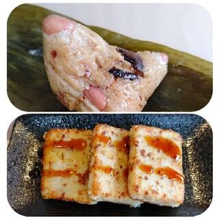 中華惣菜  大根餅800gと台湾ちまき3個  送料込み 即購入歓迎(その他)