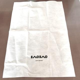 ISSEY MIYAKE - BAOBAO   未使用  トートサイズ