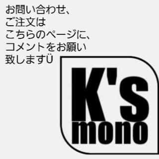 ✩お問い合わせ・ご注文 専用ページ✩(バッグ/レッスンバッグ)