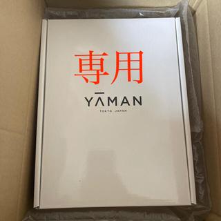 ヤーマン(YA-MAN)の【新品未使用】ヤーマン レイボーテ Rフラッシュ ハイパー(ボディケア/エステ)