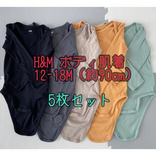 H&M - 【H&M】ボディー肌着 ロンパース肌着 5枚セット まとめ売り