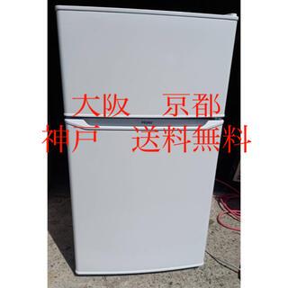 ハイアール(Haier)のHaier 冷凍冷蔵庫 85L  JR-N85C   2019年製 (冷蔵庫)