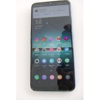 楽天モバイル OPPO A5 2020