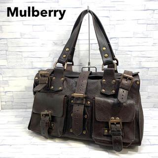 マルベリー(Mulberry)のMulberry マルベリー  オールレザー ハンドバッグ(ハンドバッグ)