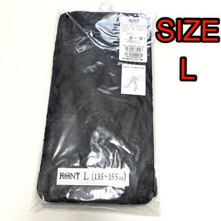 ロニィ(RONI)のAK44 RONI タイツ SIZE L(135〜155cm)(靴下/タイツ)
