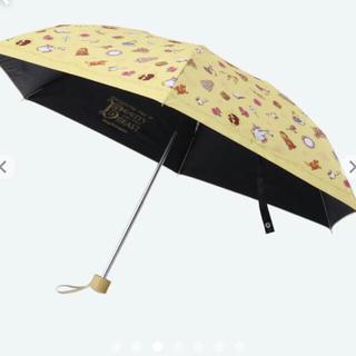 ディズニー(Disney)の【新品.タグ付き】★ディズニー★美女と野獣★折りたたみ日傘★晴雨兼用★(傘)