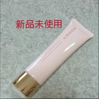 SUQQU - ◆新品未使用◆SUQQU トリートメント セラム プライマー 化粧下地