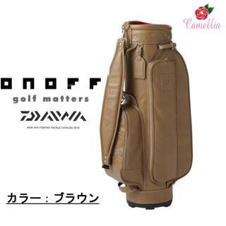新品 ONOFF オノフ ゴルフ キャディバッグ 8.5型 本革調BR