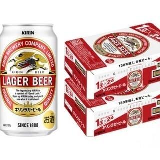 キリン(キリン)のKIRINラガー350ml×48(ビール)