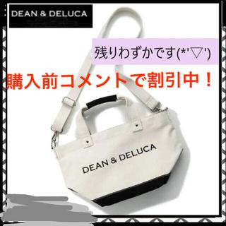 ディーンアンドデルーカ(DEAN & DELUCA)のDEAN&DELUCA 2way ショルダーバッグ トートバック S(ショルダーバッグ)