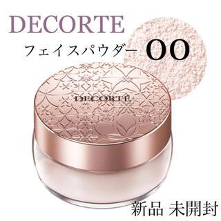 COSME DECORTE - コスメデコルテ フェイスパウダー 000