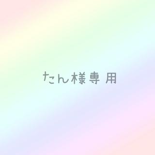 富士通 - 美品★docomoドコモらくらくホンF-02J携帯電話ガラケー二つ折り