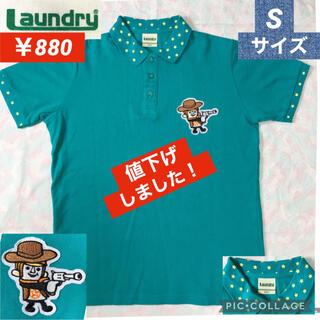 ランドリー(LAUNDRY)の男性 S《Laundry》(カーボーイ)ポロシャツ(ポロシャツ)