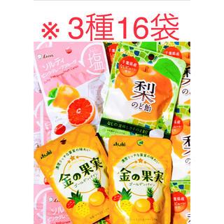 のど飴 & 飴 3種  (パイン/グレープフルーツ/梨のど飴)  計16袋(菓子/デザート)