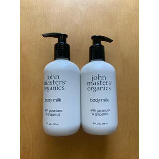 ジョンマスターオーガニック(John Masters Organics)のジョンマスター G&Gボディミルク N(ゼラニウム&グレープフルーツ)2本(ボディローション/ミルク)