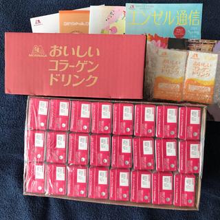 モリナガセイカ(森永製菓)のおいしいコラーゲンドリンク(38本)(コラーゲン)