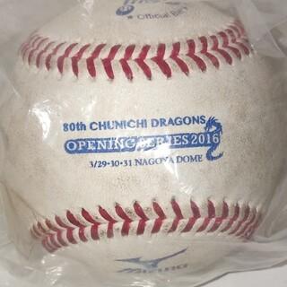 MIZUNO - NPB プロ野球 公式球 ナゴヤドーム 1球