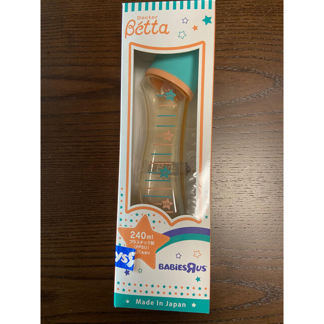 VETTA(ベッタ)のベッタ(betta)哺乳瓶  キッズ/ベビー/マタニティの授乳/お食事用品(哺乳ビン)の商品写真