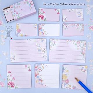 淡い桃色と可愛いお花*3種類のサイズが便利なメッセージカード* No.45(カード/レター/ラッピング)