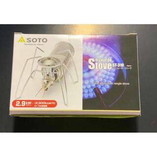 シンフジパートナー(新富士バーナー)のSOTO レギュレーターストーブ ST-310 本体(ストーブ/コンロ)