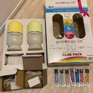 antibac2kの2setプラス香りパック7つ付き/マジックカプセル