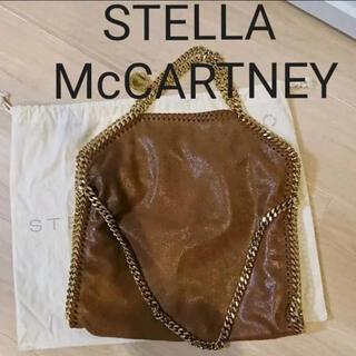 ステラマッカートニー(Stella McCartney)のステラマッカートニー(ハンドバッグ)