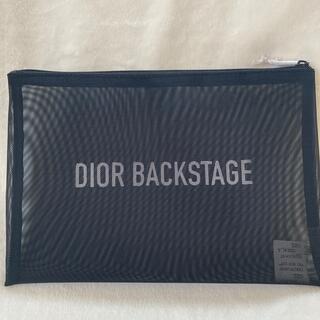 Dior - ディオール バックステージ フラットポーチ