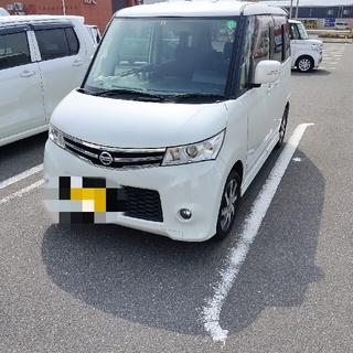 日産 - 値段交渉 車両交換 NISSAN ルークスハイウェイスター