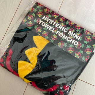 HYSTERIC MINI - ポンチョタオル