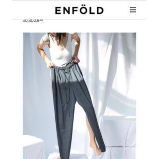 ENFOLD - ENFOLD エンフォルド ライトサマーウール ワイドゴムトラウザー/パンツ