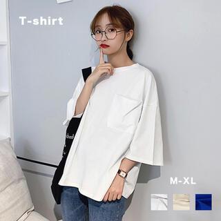 トップス 半袖 ビッグシルエットTシャツ Tシャツ ホワイト ベージュ ブルー(Tシャツ(半袖/袖なし))