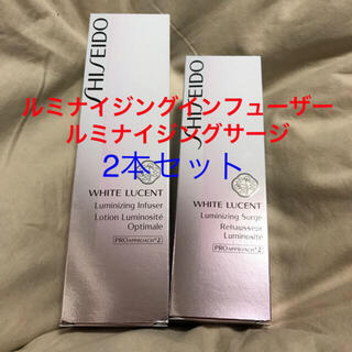 シセイドウ(SHISEIDO (資生堂))のホワイトルーセント薬用美白化粧水&乳液セット(化粧水/ローション)