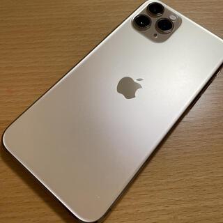 アイフォーン(iPhone)のiPhone 11pro 256GB SIMフリー(スマートフォン本体)