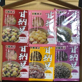 甘納豆 6パック 甘味菓子(菓子/デザート)