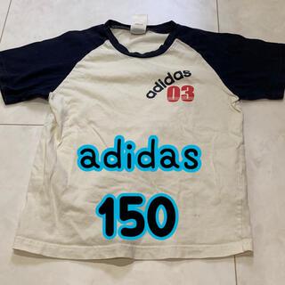 アディダス(adidas)のadidas Tシャツ 150サイズ(Tシャツ/カットソー)