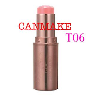 CANMAKE - CANMAKE メルティールミナスルージュ  No.T06 サクラエンジェル