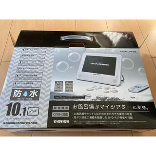 10.1インチ 防水ポータブル DVDプレイヤー
