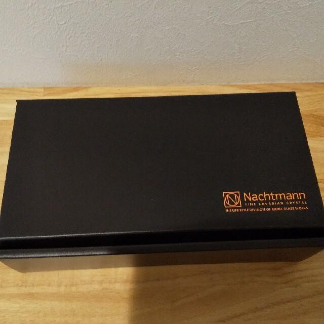 Nachtmann(ナハトマン)の【新品】ナハトマン スクエアボウル 2個セット インテリア/住まい/日用品のキッチン/食器(食器)の商品写真