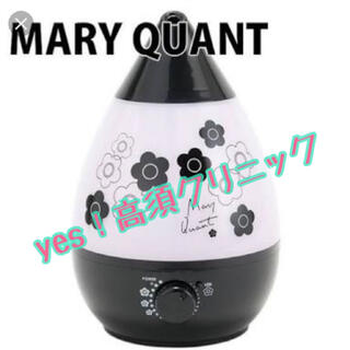 MARY QUANT - ⚛️マリークワント アロマ加湿器