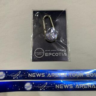 ニュース(NEWS)のNEWS EPCOTIA  ツアーグッズ コンパス 未開封 +銀テープ2本(アイドルグッズ)