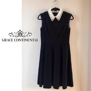 GRACE CONTINENTAL - グレースコンチネンタル 刺繍衿ベロアワンピース
