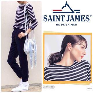 セントジェームス(SAINT JAMES)のSAINT JAMES ギルドウェッソン Tシャツ T1 新品 ボーダー S(Tシャツ(長袖/七分))