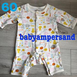 ampersand - 長袖カバーオール  / baby ampersand / 60