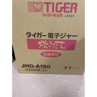 タイガー(TIGER)の美品❗️タイガー保温ジャー電子保温ジャー1升/1.8L家庭用業務用(調理機器)