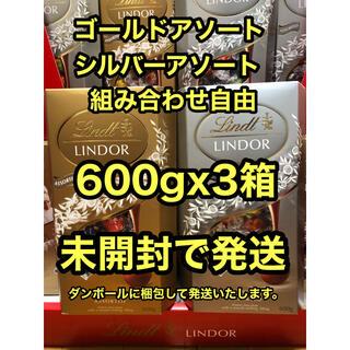リンツ(Lindt)のリンツ リンドール チョコレート600gx3箱(菓子/デザート)
