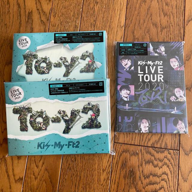 Kis-My-Ft2(キスマイフットツー)のキスマイ toy2 ライブdvd エンタメ/ホビーのタレントグッズ(アイドルグッズ)の商品写真