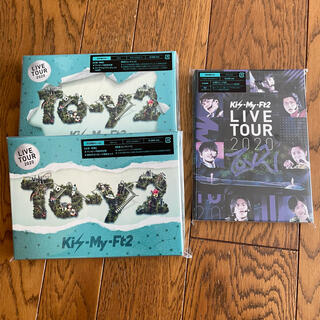 Kis-My-Ft2 - キスマイ toy2 ライブdvd
