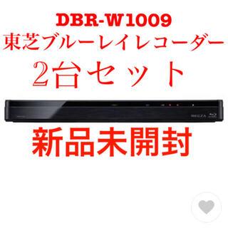 東芝 - 新品 東芝 ブルーレイレコーダーDBR-W1009  REGZA
